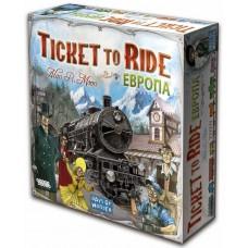 Настільна гра Ticket to Ride: Europe (Квиток на поїзд Європа)