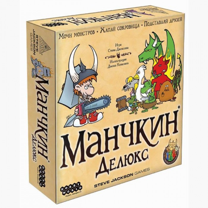 Настільна гра Манчкин Делюкс (Munchkin Deluxe)
