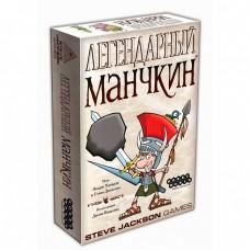 Настольная игра Легендарный Манчкин