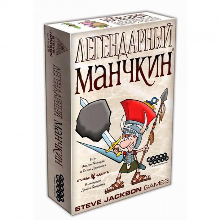 Настільна гра Легендарный Манчкин