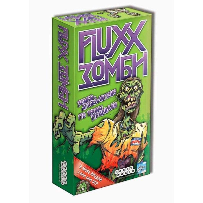Настільна гра Fluxx Zombie (Флакс Зомбі)
