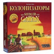 Настільна гра Колонізатори (The Settlers of Catan)