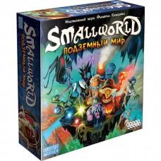 Настільна гра Маленький світ: Підземелля (Small World Underground)