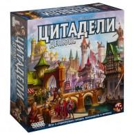 Настольная игра Цитадели Делюкс (Citadels) (рус.)