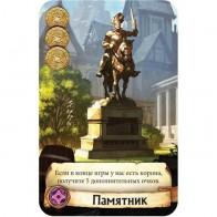 Настільна гра Цитаделі Делюкс (Citadels) (рос.)