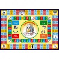 Настольная игра Крысиные бега I. Выбраться из нищеты! (Cashflow)