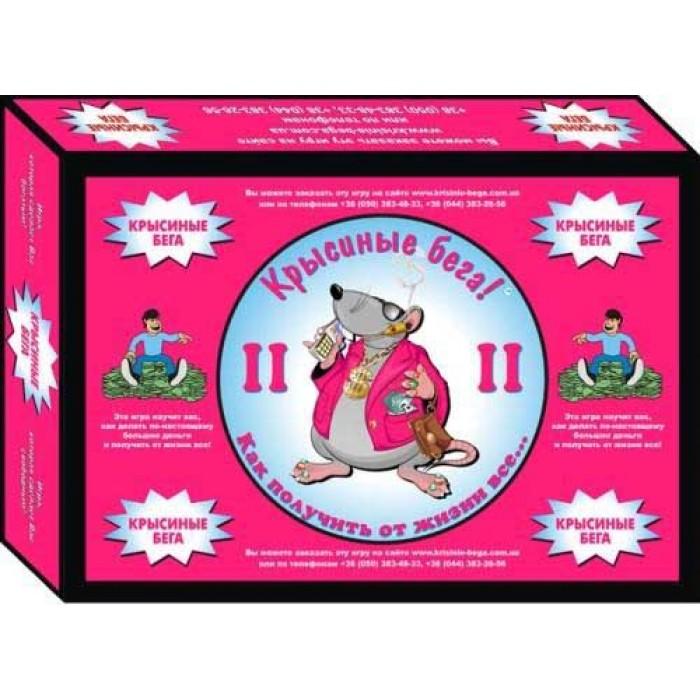 Настольная игра Крысиные бега II. Счастье не в деньгах! (Cashflow)