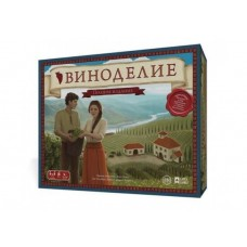 Настольная игра Виноделие. Полное издание + уникальное промо