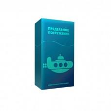 Настільна гра Граничне занурення (Deep Sea Adventure)