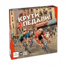 Настільна гра Крути педалі (Flamme Rouge)