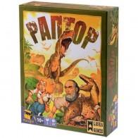 Настольная игра Раптор (Raptor) + набор 3D-огней