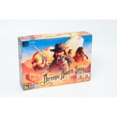 Настільна гра Легенди Дикого Заходу