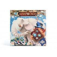 Настольная игра Макроскоп