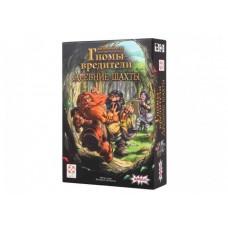 Настільна гра Гноми-шкідники. Старовинні шахти