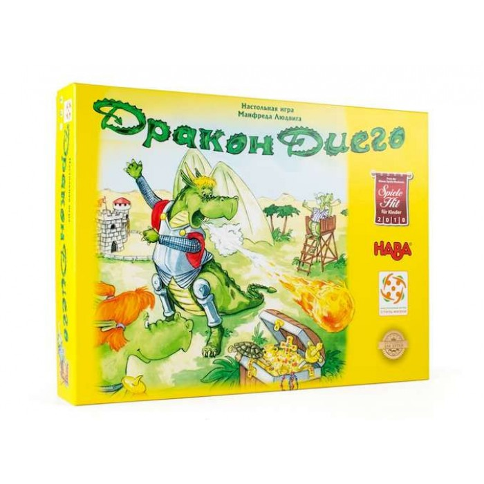 Настольная игра Дракон Диего