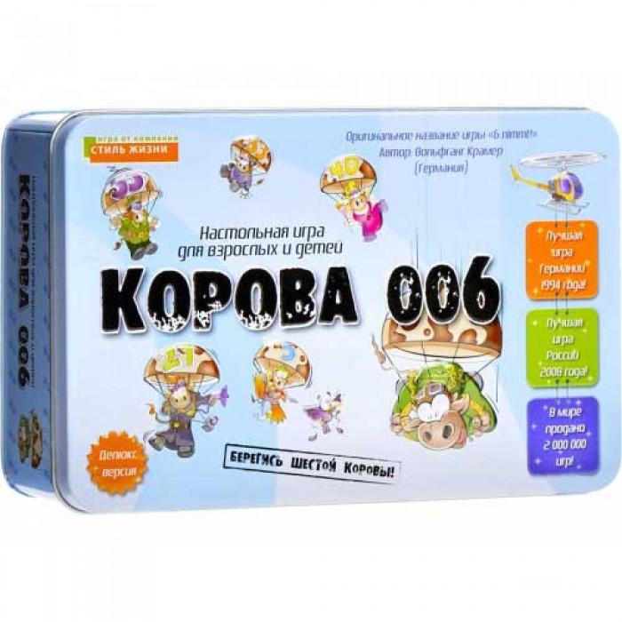 Настольная игра Корова 006. Делюкс