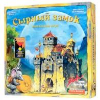 Настільна гра Сирний замок (Burg Appenzell, The Castle of Appenzell) (рус.)