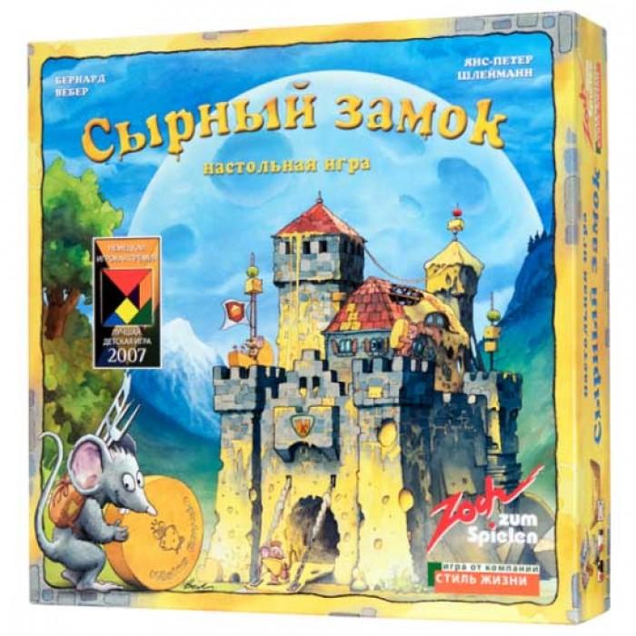 Настольная игра Сырный замок (Burg Appenzell, The Castle of Appenzell) (рус.)