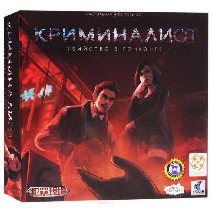 Настольная игра Криминалист: Убийство в Гонконге (Deception: Murder in Hong Kong, CS Files)