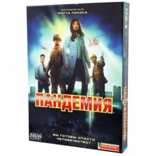 Настільна гра Пандемія (Pandemic)