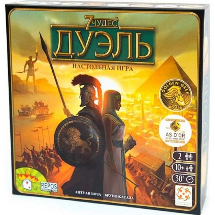 Настольная игра 7 Чудес: Дуэль (7 Wonders: Duel) (рус.)