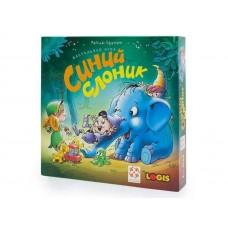 Настільна гра Синій слоник