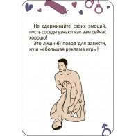 Эротическая игра LOOPY Sex Game (новое издание)