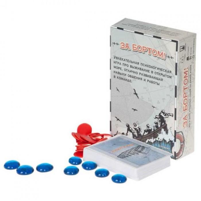 Настольная игра За бортом! (Lifeboat)