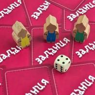 Настільна гра День вождів