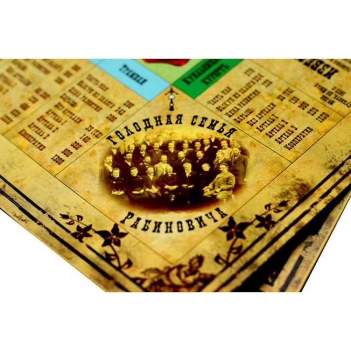 Настільна гра Одеська монополія (нове видання)