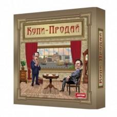 Настольная игра Купи-Продай