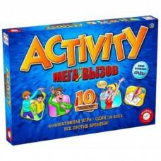 Настольная игра Активити. Мега Вызов