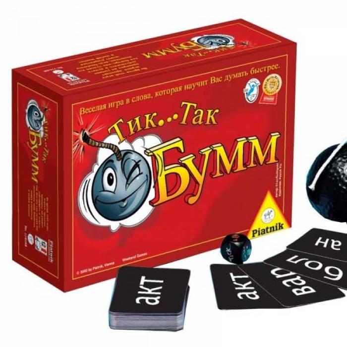 Настільна гра Тік Так Бумм (Tick Tack Bumm)