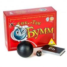 Настольная игра Тик так Бумм (Tick Tack Bumm)