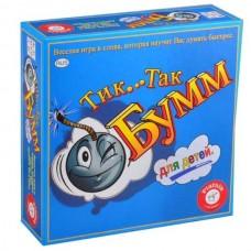 Настільна гра Тік Так Бумм дитячий (Tick Tack Bumm junior)