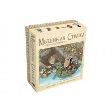 Настільна гра Мишача Варта: рольова гра (версія коробочки)
