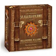 Настільна гра Зілляваріння. Подарунковий набір (нове видання)