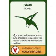 Настільна гра Еволюція. Час літати (Evolution)