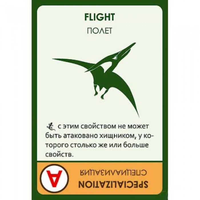 Настольная игра Эволюция. Время летать (Evolution)