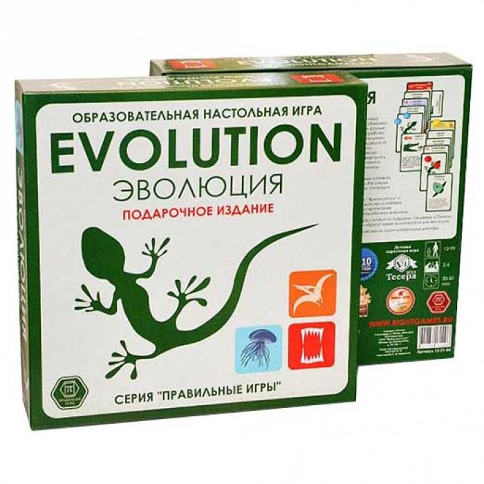 Настольная игра Эволюция. Подарочный набор (Evolution) (новое издание)
