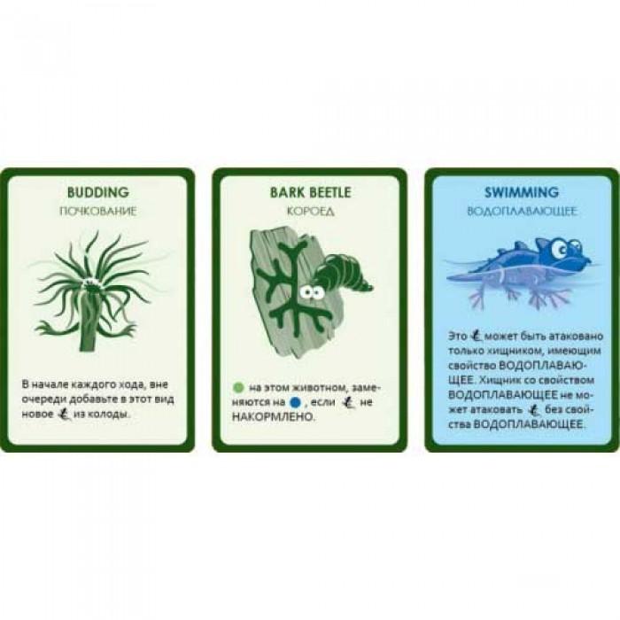Настільна гра Еволюція. Випадкові мутації (Evolution)