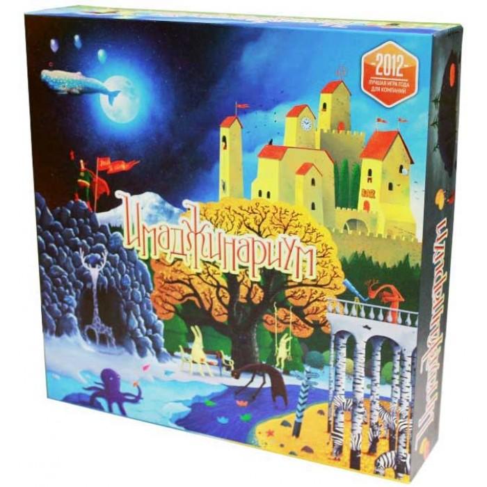 Настольная игра Имаджинариум (Imadzhinarium)