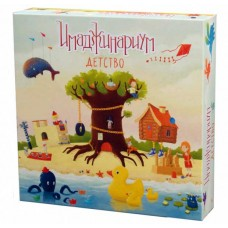 Настільна гра Імаджинаріум Дитинство (Imadzhinarium)