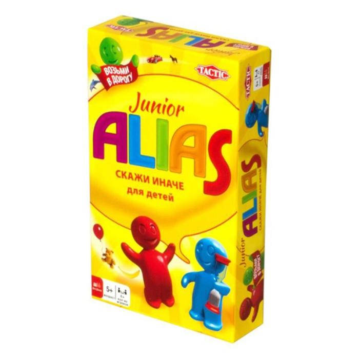 Настольная игра Алиас Юниор. Дорожная версия (Элиас детский компакт, Alias Junior Travel)
