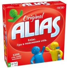 Настільна гра Аліас українською або Скажи інакше (Alias)