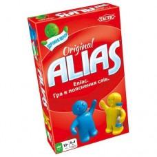 Настольная игра Алиас или Скажи Иначе. Дорожная версия (Элиас компактный, Alias travel) (укр)