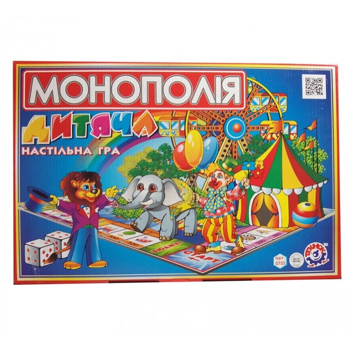 Настільна гра Дитяча монополія