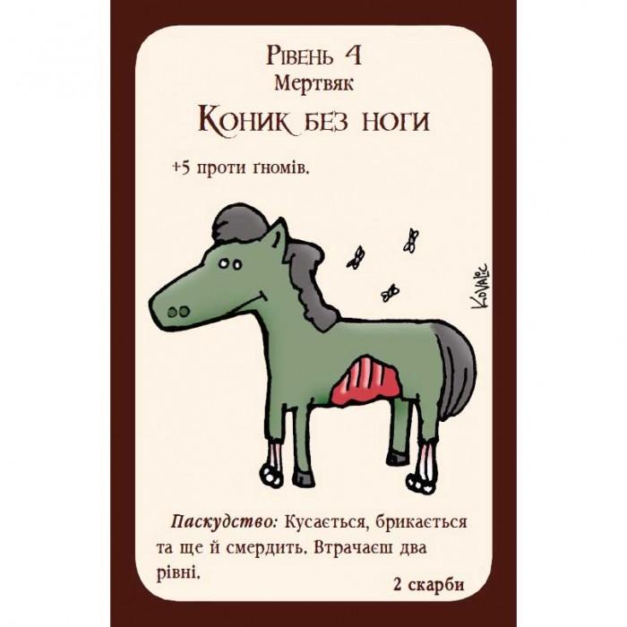 Настольная игра Манчкін (Манчкин, Munchkin) (укр.)
