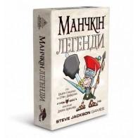 Настольная игра Манчкін Легенди (Munchkin) (укр.) (неламинированный)
