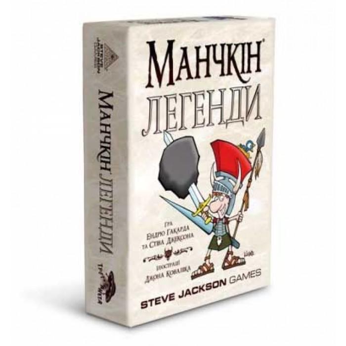 Настільна гра Манчкін Легенди (Munchkin) (укр.) (неламінований)